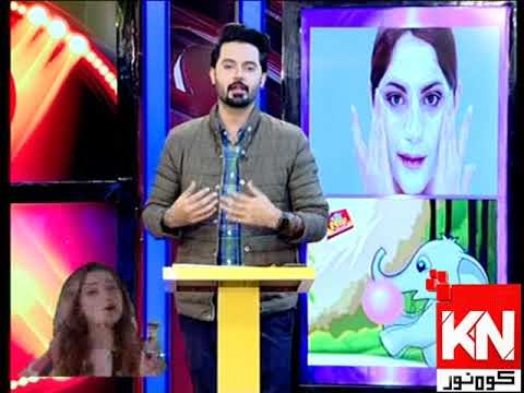 Watch & Win 27 November 2019 | Kohenoor News Pakistan
