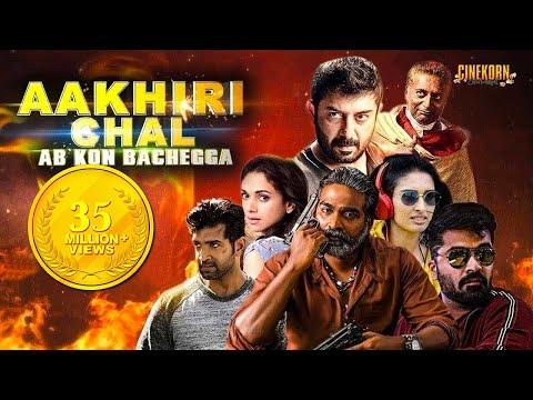Watch Aakhri Chaal Ab Kaun Bachega