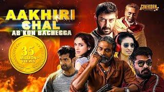 Aakhri Chaal Ab Kaun Bachega (Chekka Chivantha Vaanam) Hindi Dubbed 2019 Action Movie