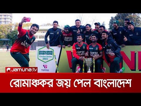 , title : 'রানের পাহাড় টপকেই টাইগারদের দাপুটে সিরিজ জয়   BD_Zim Win'