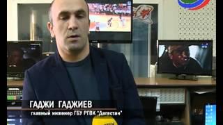 РГВК «Дагестан» временно прекратила вещание на спутниковом канале «Триколор ТВ»
