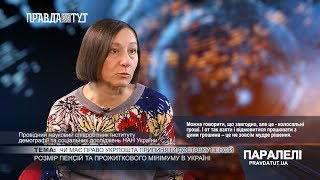 «Паралелі»  Лідія Ткаченко: Чи має право «Укрпошта» припиняти доставку пенсій?