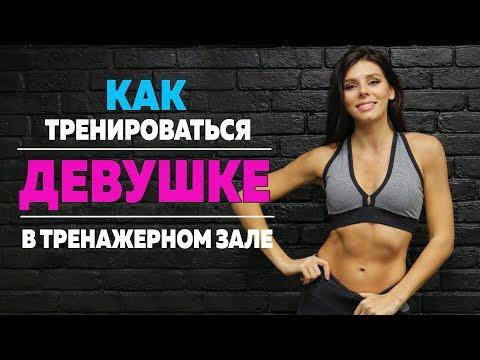 Анна хилькевич как похудела после родов