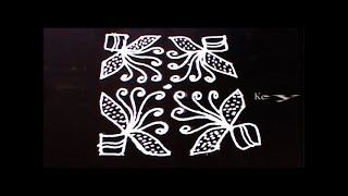 Simple Butterfly Rangoli Designs| Butterfly Rangoli Videos | Easy Rangoli | Key For Girls
