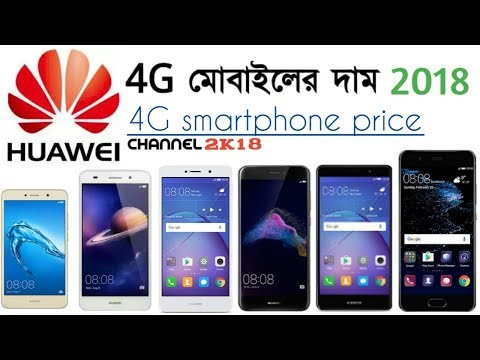 Huawei Kii L21 Price In Bangladesh - Mobile Phone Portal