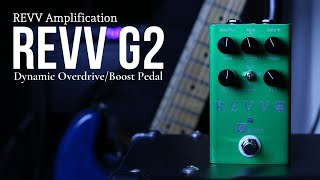 A Different Kind of Green Pedal!?! | Revv G2 Demo