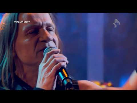 Я свободен. Живой концерт Кипелова на РЕН ТВ