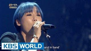 Kim BoKyung - Together in the Rain   김보경 - 빗속을 둘이서 [Immortal Songs 2]