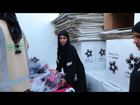 'الإحسان' رأس الخيمة و'دبي العطاء' توزعان 3000 حقيبة على الطلاب
