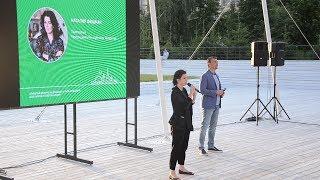 Наталия Фишман встретилась с кандидатами в парк-менеджеры на Черном озере