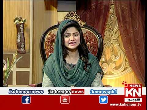 Istakhara 28 October 2020 | Kohenoor News Pakistan