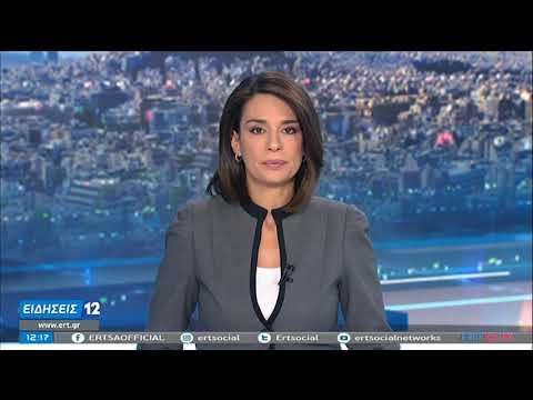 Εκτόξευση κρουσμάτων στη Θεσσαλονίκη | 1/11/20 | ΕΡΤ
