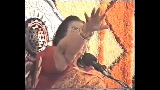 Adi Shakti Puja thumbnail