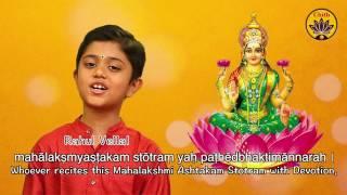 Mahalakshmi Ashtakam - Rahul Vellal