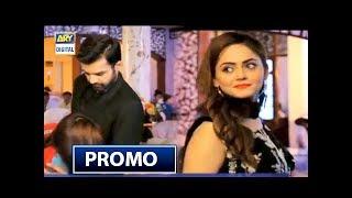Dard Ka Rishta Episode 95 ( Promo ) - ARY Digital Drama