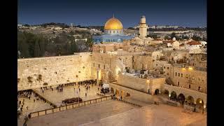 Москва -Израиль