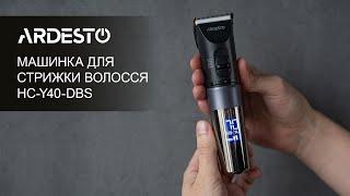 Машинка для підстригання волосся Ardesto HC-Y40-DBS