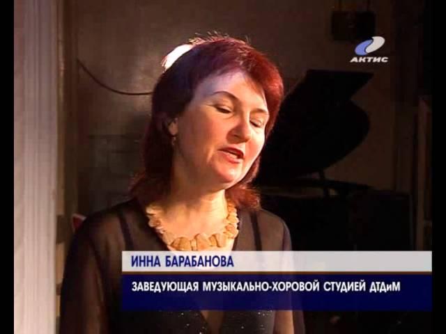 Открылся областной фестиваль вокалистов