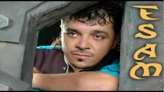 Essam Sha3ban Abd El Rehem - El Koskosy / عصام شعبان عبد الرحيم - الكسكسى
