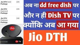 Jio DD - Kênh video giải trí dành cho thiếu nhi - KidsClip Net