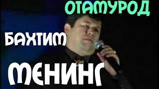 Otamurod Nurmatov 'Baxtim mening' Отамурод Нурматов 2014,2015