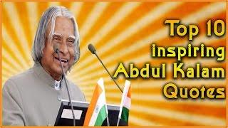 Top 10 Abdul Kalam Quotes | Inspirational Quotes