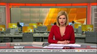 Выпуск Фактов ICTV от 21.01.19 18.45