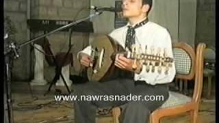 ليه يا بنفسج و الفنان نورس نادر