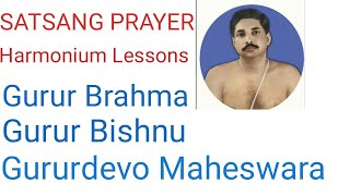 How To Play Guru Bandana /Guru Brahma.. On Harmonium Of Sri Sri Thakur Anukula Chandra