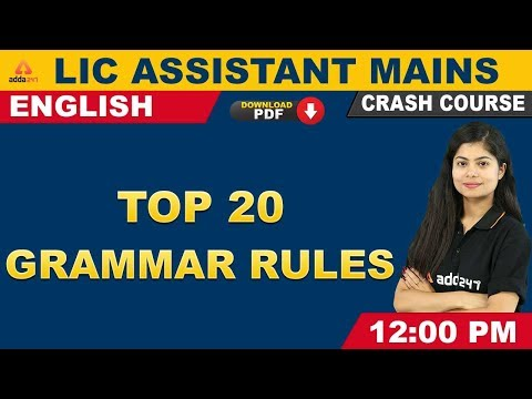 LIC Assistant Mains Preparation 2019 | English | Top 20 Grammar Rules