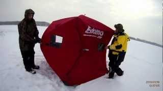 Палатка для рыбалки зимняя эскимо