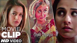 Avni Ney Darwaja Khola   Bhool Bhulaiyaa   Movie Clip   Akshay Kumar, Vidya Balan