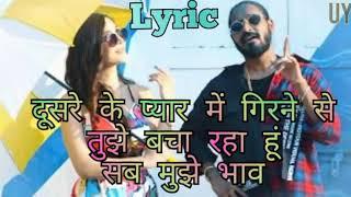 Dusre ke pyar mein girne se tujhe bacha raha  hun | full song | Firse Macha yenge Full lyric video