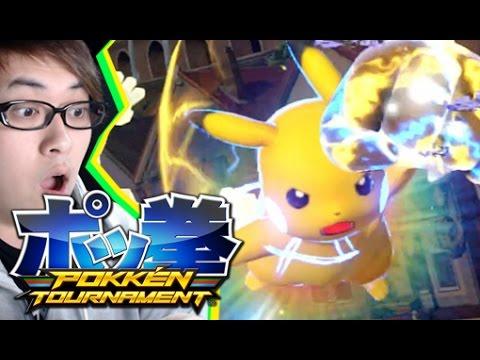 比卡超就係強到爆!!!!!!『Pokken Tournament│神寶拳(Kz.01) 』(Wii U)