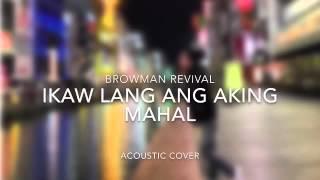 Ikaw lang ang aking mahal-Brownman Revival (Acoustic Cover)