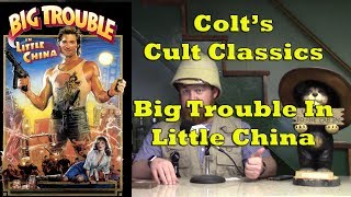 Get Ready. Two Series Start: Colt's Cocktails and Colt's Cult Classics