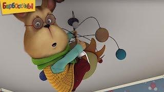 Барбоскины | Фото на память 📸 Сборник мультфильмов для детей