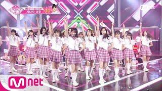 [ENG sub] PRODUCE48 [단독/최종회] 다시 만난 소녀들<내꺼야> FINAL ver. 180831 EP.12