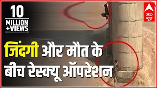 Mathrubhumi: IAF Rescues Fishermen From Tawi River | ABP News