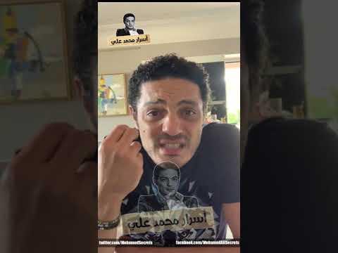 فيديو محمد على الجديد : يدعو لنزول الشوارع عصر الغد