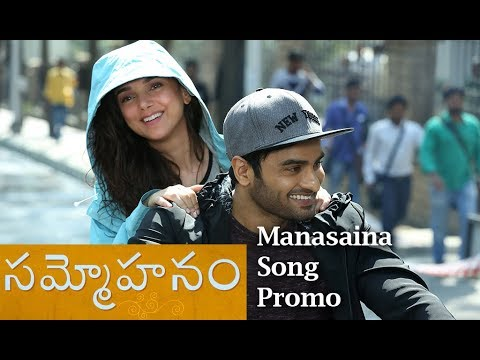 Manasaina Video Song Promo