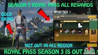 SEASON 3 ROYAL PASS IS OUT ? ? S3 ROYAL PASS REWARDS, GOLD SKINS, PUBG MOBILE