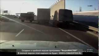 Супер подборка аварии грузовиков