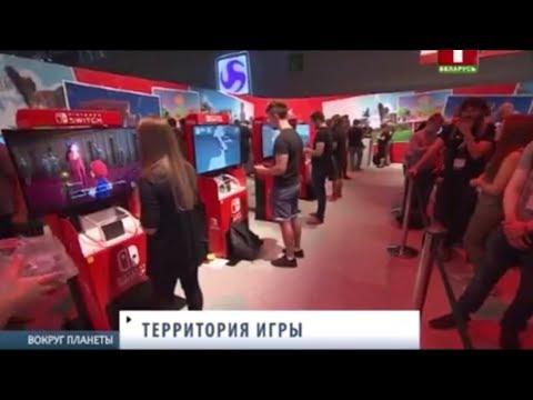 В Кельне завершилась международная игровая выставка Gamescom 2017. Вокруг планеты