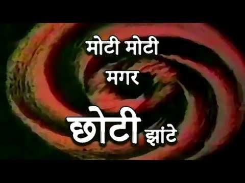 Shaktimaan Parody E01: Porn Precaution- A Baaghi Bur Production