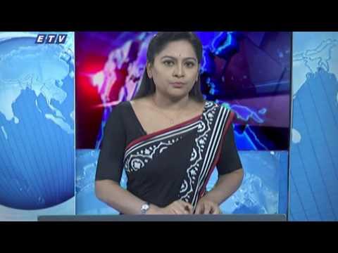 রাত ০৯টার সংবাদ || 09 Pm News || 06 April 2020 || ETV News