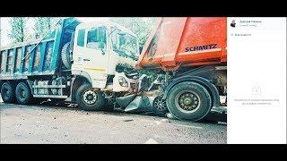 аварии грузовиков 2018 грузовики фуры дальнобойщики дтп сильнейшее