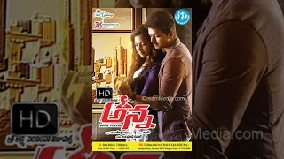 Anna Telugu Full Movie  Vijay  Amala Paul  A L Vijay  G V Prakash Kumar