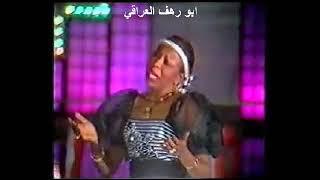 عتاب يااهل الهوى فديو كليب حصريا من ابو رهف العراقيETAB YA AHL ALHAWA تحميل MP3