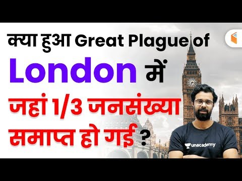 The Great Plague of London |    London  1/3     | wifistudy